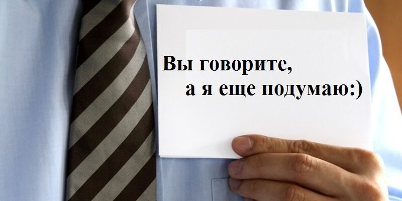 Tipyi-klientov-v-prodazhah-ratsionalnyiy-klient-i-analitik1
