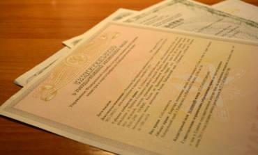 Cвидетельство о государственной регистрации права на квартиру