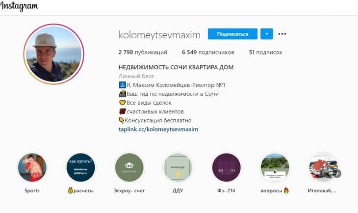 kolomeytsevmaxim москва риэлтор инстаграмм