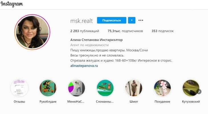 msk.realt