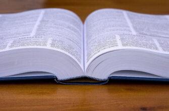 словарь риэлтора понятие риэлторский терминология слово рынок